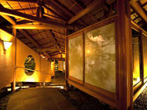 加賀・山代温泉 森の栖リゾート&スパの施設写真1