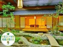 上諏訪温泉 浜の湯の施設写真1