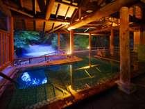四万たむら 室町創業7つの源泉を持つ月替わり懐石の宿の施設写真1