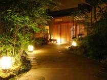 万葉の里 白雲荘 の写真