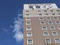 東横INN前橋駅前の施設写真1