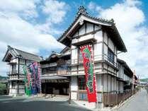 旅館 松乃屋の施設写真1