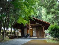 キャンプリゾート 森のひとときの施設写真1