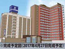 天然温泉ホテルパコ函館(3/4リニューアルオープン)の写真