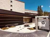 章月グランドホテルの写真