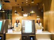 変なホテル東京銀座の施設写真1