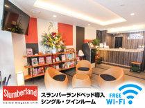 ホテルリブマックス京都寺町通の施設写真1