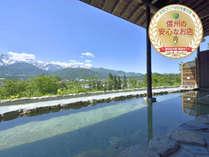 白馬姫川温泉 白馬ハイランドホテルの施設写真1