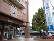 東横INN大和駅前の施設写真1