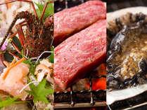 【三重ブランド1種】伊勢海老?鮑?特選和牛?海鮮炭火焼チョイスプランのイメージ画像