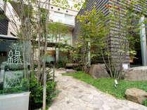 庭のホテル東京 アクセス