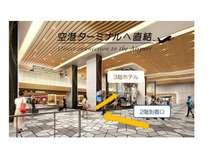 大阪空港ホテルの施設写真1