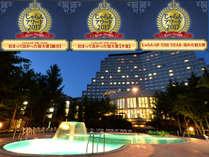 ホテルリステル猪苗代ウイングタワーの写真
