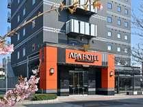 アパホテル〈つくば万博記念公園駅前〉の施設写真1
