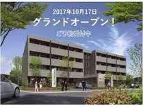 富岡ホテルの写真
