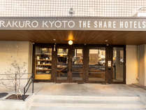 RAKURO 京都 by THE SHARE HOTELSの写真