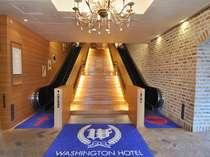 いわきワシントンホテルの施設写真1