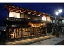 越中井波 町屋旅館 古香里庵の写真