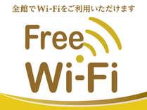 スマイルホテルプレミアム大阪東心斎橋 口コミ