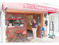 宿カフェ チェルシーズ レインボウの写真