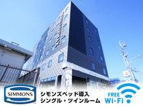 ホテルリブマックス掛川駅前の写真