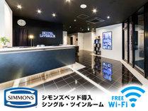 ホテルリブマックス掛川駅前の施設写真1