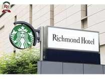 リッチモンドホテル東京芝 アクセス