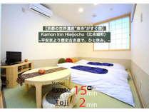 Kamon Inn Hieijochoの施設写真1