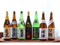 伊豆高原 旨い酒と料理の宿 森のしずくの施設写真1