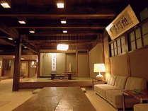 みやじまの宿 岩惣の施設写真1