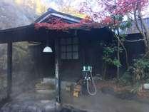 旅館 ゆのもと荘の写真