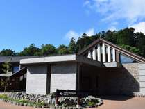 カムイの湯 ラビスタ阿寒川 <共立リゾート>の写真