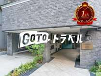 Residential Hotel IKIDANE 千葉中央の施設写真1