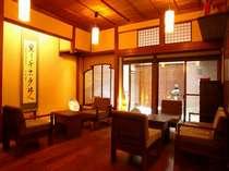 旅館 田邊の施設写真1