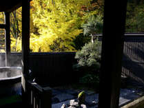 小安峡温泉 湯の宿 元湯くらぶの施設写真1