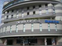 隠岐ビューポートホテルの写真