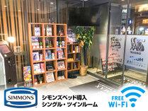ホテルリブマックス浅草橋駅北口の施設写真1