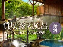 山中温泉 お花見久兵衛の施設写真1