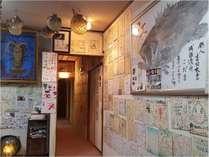 大下民宿の施設写真1