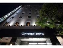 センチュリオンホテルグランド神戸駅前の写真
