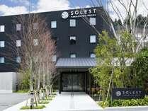 ソレスト高千穂ホテルの写真