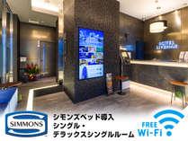 ホテルリブマックス赤坂の施設写真1