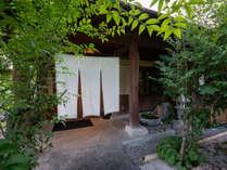 朝倉温泉 秋月久織亭の写真