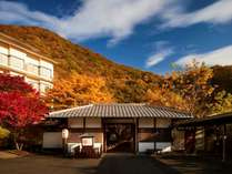 星野リゾート 界 川治の写真