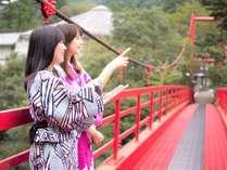 ホテル松葉川温泉の施設写真1