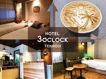 HOTEL 3O'CLOCK TENNOJIの施設写真1