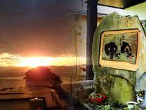 潮の香る宿 甲ら家の写真