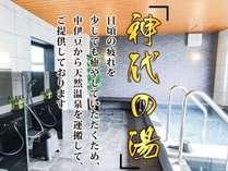 ホテルリブマックスPREMIUM姫路駅南の施設写真1
