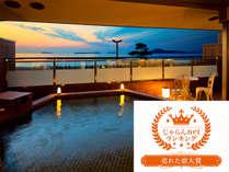 海が奏でる癒しの宿 リゾートホテル美萩の施設写真1