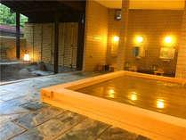 伊豆長岡 隠れ家温泉宿 桂の泉の施設写真1